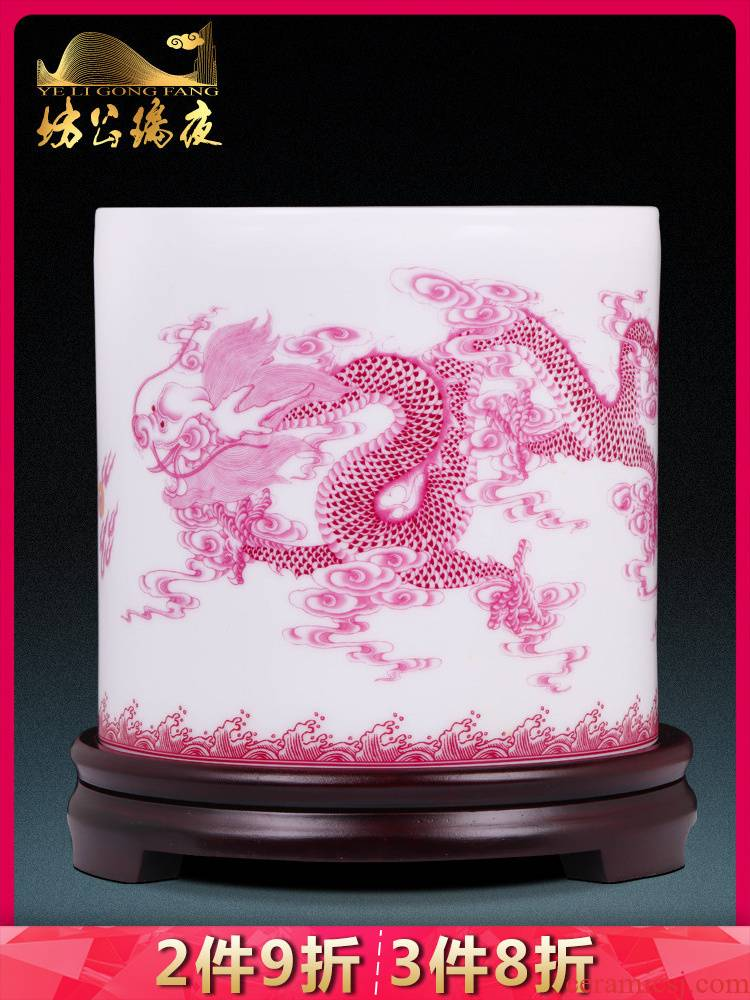 Jingdezhen ceramics dragon blessing brush pot office furnishing articles of Chinese style household adornment handicraft decoration