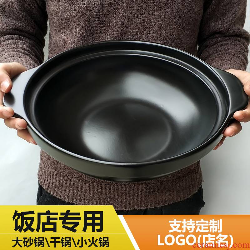 High temperature resistant special soup rice casseroles ltd. hotel household ceramic conger simmering stew chicken dry earth