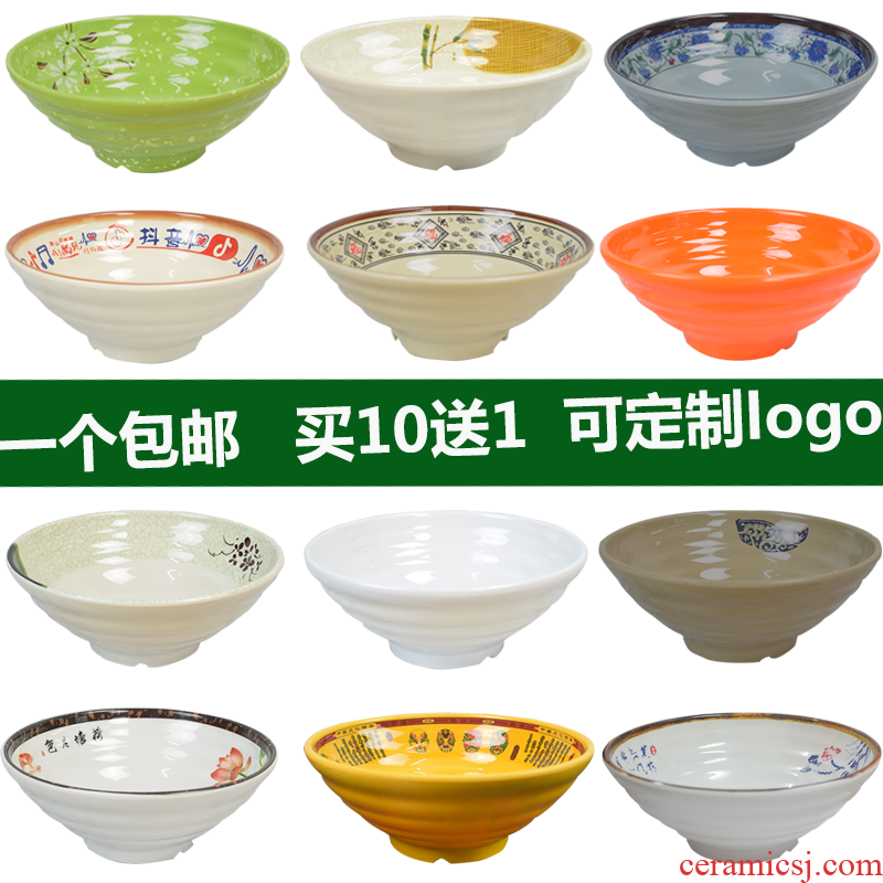 Bowl of noodles melamine special pavilion porcelain taste thousand plastic ltd. ramen malatang tableware bowls Bowl beef rainbow such use of the copy