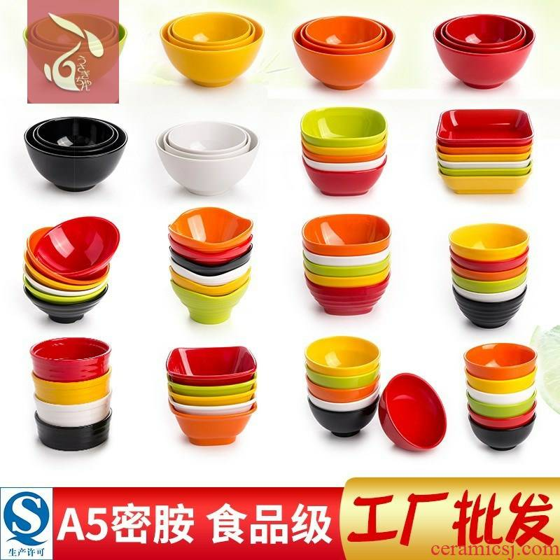 Rubber cup against falling plastic household hot imitation ceramic tableware insulating students eat bowl children express it