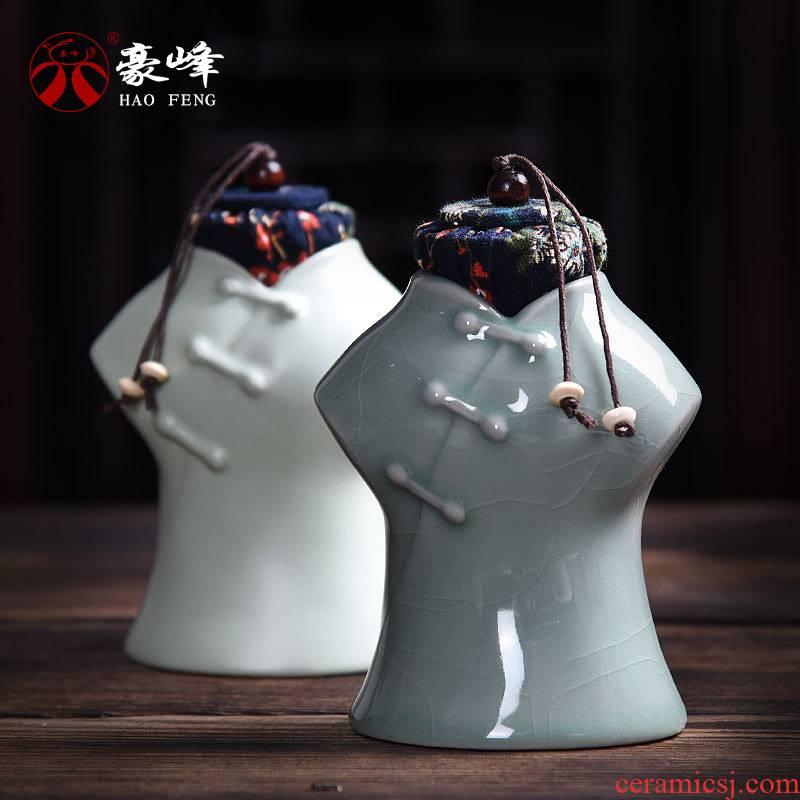 Shadow enjoy Japanese ceramic tea pot small seal pot home puer tea box wake receives storage tanks tea accessories