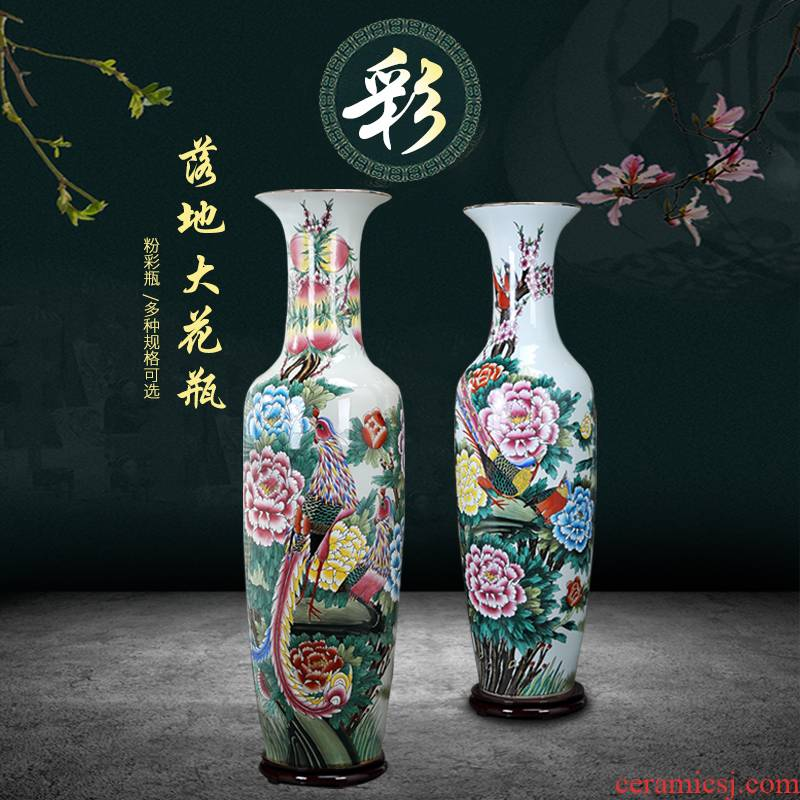 Jingdezhen ceramics craft painting enamel archaize sitting room is the study of new Chinese style large large vases, furnishing articles