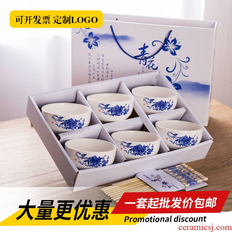 Blue and white porcelain bowls set of chopsticks spoon bowl outfit wholesale reply tableware ceramic bowl household jobs gift box