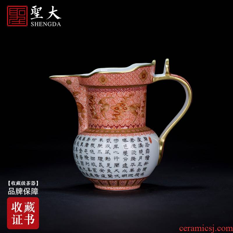 Holy big ceramic tea sea heavy hand - made alum red paint live poetry mitral fair keller of jingdezhen tea service by hand