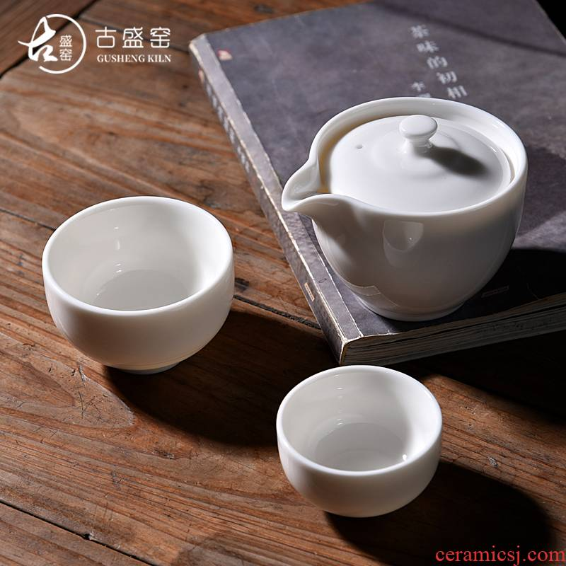 Ancient sheng up new packaging cup of white porcelain crack a pot of two cups of portable travel kung fu tea set suit elegant cups