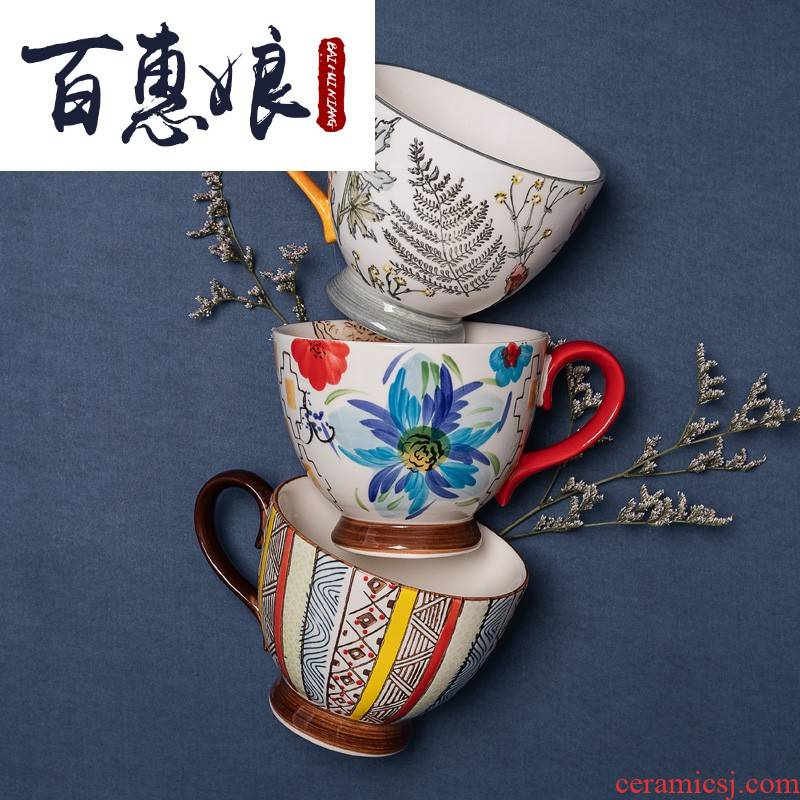 (niang flower jade cup of milk for breakfast oats cereal cup hand - made keller ceramic coffee cup flowers