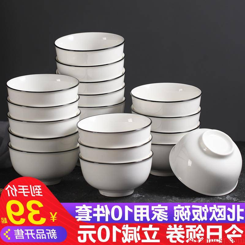 The kitchen jingdezhen Japanese dishes suit Nordic ceramic bowl chopsticks home plate to eat to use a single big bowl