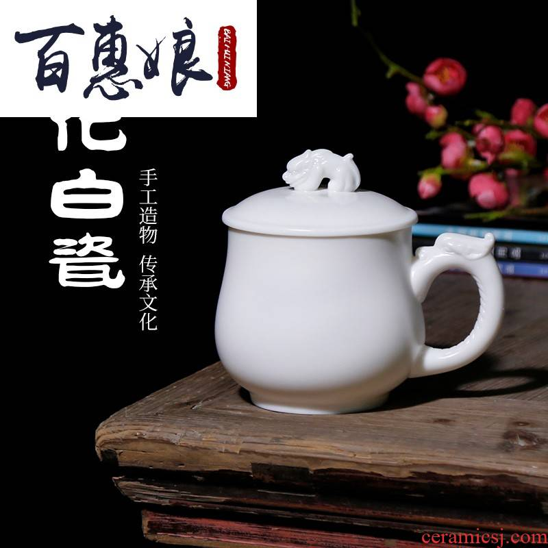 (niang Zhang Guo water mark cup with cover glass ceramic Japanese character office gift boxes dehua white high