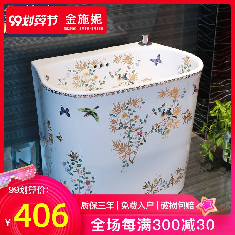 Ceramic sanitary ware mop pool household balcony toilet mop pool rectangle mop pool floor groove at the pool