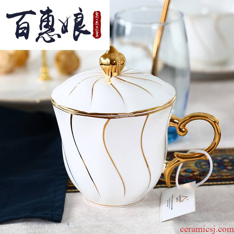 (niang European - style ipads porcelain cup with cover cup meeting office creative cup gift cup high - capacity keller cup