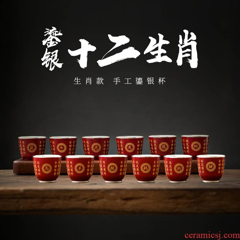 Ultimately responds to tasted silver gilding zodiac master cup single cup silver cup ceramics single sample tea cup silver bowl by hand