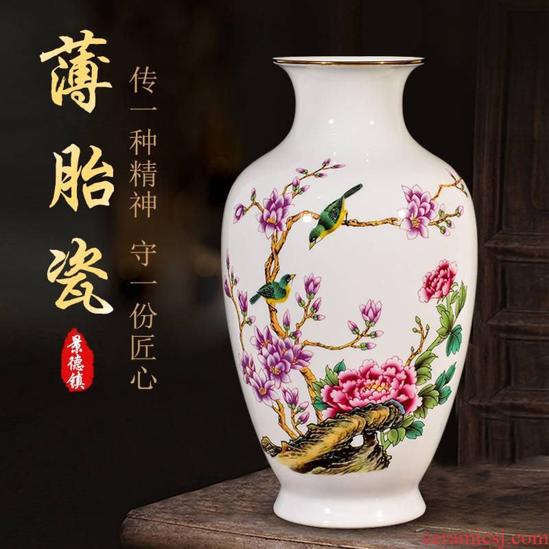 Porcelain of jingdezhen chinaware paint powder enamel flower arranging Chinese style household living room TV cabinet vase furnishing articles