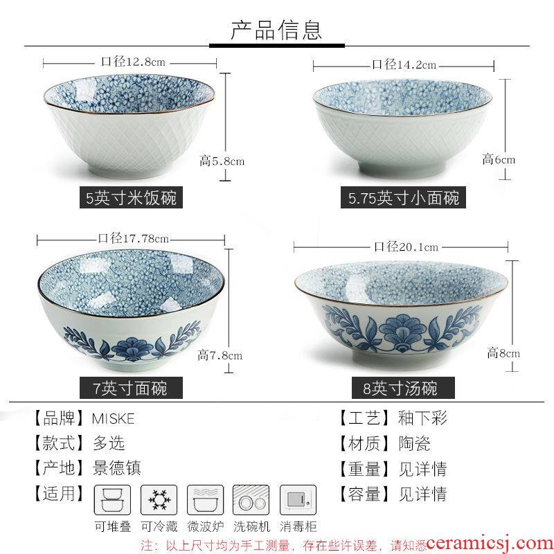 Under the kitchen jingdezhen bowls of Japanese glaze made pottery bowls home lunch box tableware of eating instant noodles sets plate microwave