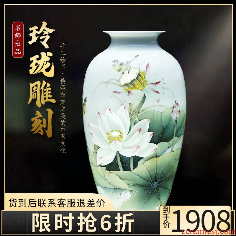 The Master of jingdezhen ceramics hand - made lotus vase and exquisite carving furnishing articles large porcelain new Chinese style decoration