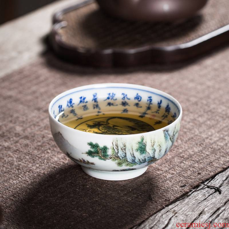 The Owl up with jingdezhen ceramic tea set porcelain enamel master cup single kung fu tea cups and calligraphy painting of CPU