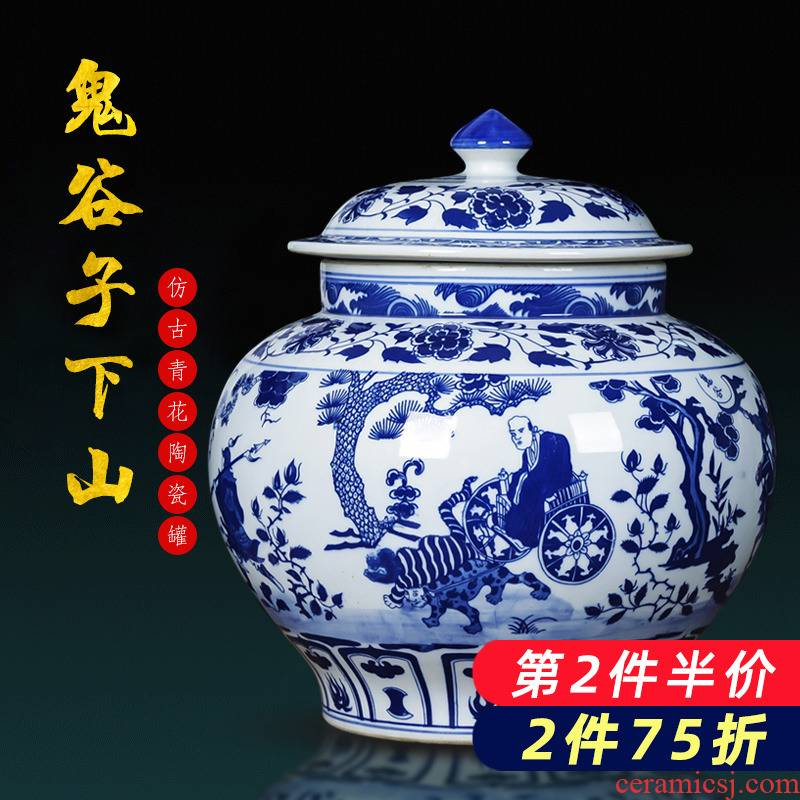 Jingdezhen porcelain ceramic antique yuan blue and white porcelain storage tank with cover the general pot of Chinese style household adornment furnishing articles