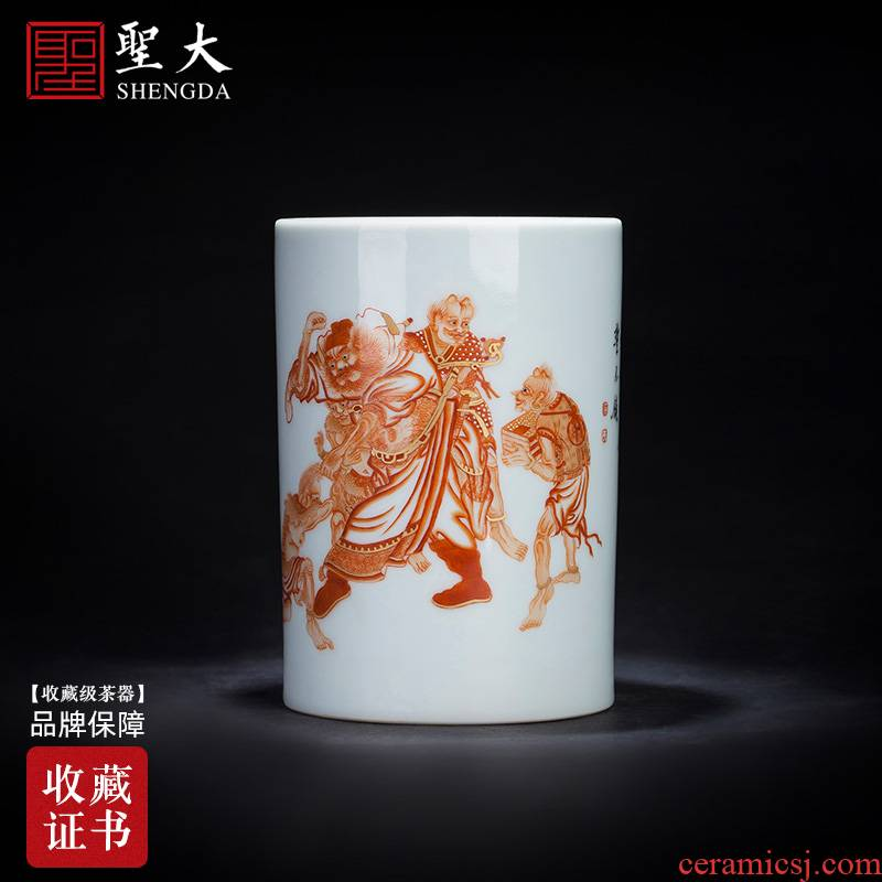 "The big four hand - made ceramic alum red paint doors ""ghost brush pot brush pot furnishing articles all hand jingdezhen characters"