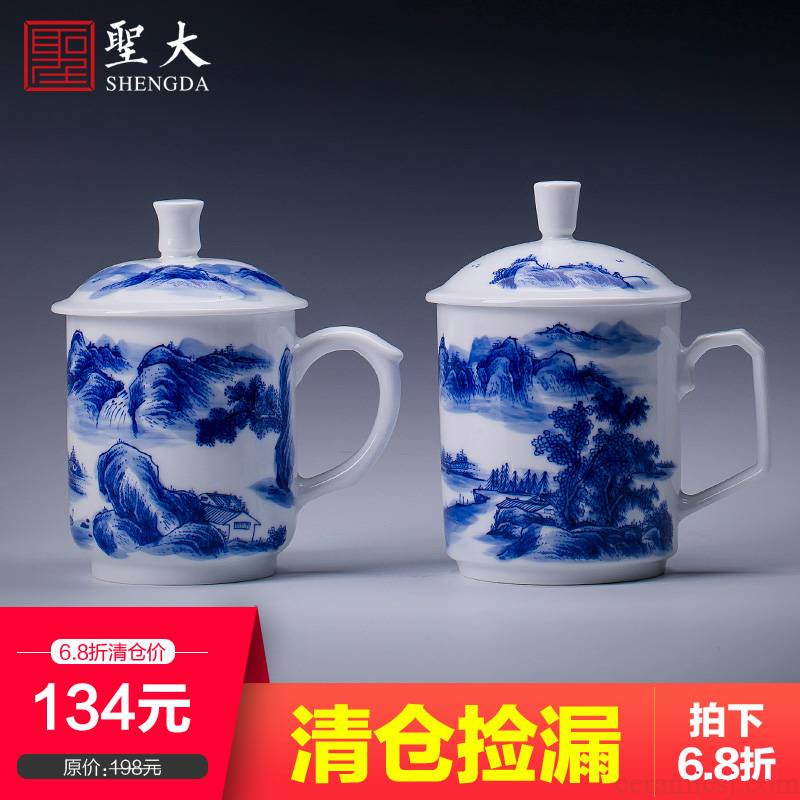 The big office cup hand - made ceramic landscape tea cup with lid handle manual jingdezhen blue and white porcelain tea set cover cup