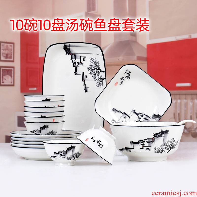 . Poly real hakka scene a communal ceramic tableware dishes suit household of Chinese style high iron bowl dish dish square fish dish soup