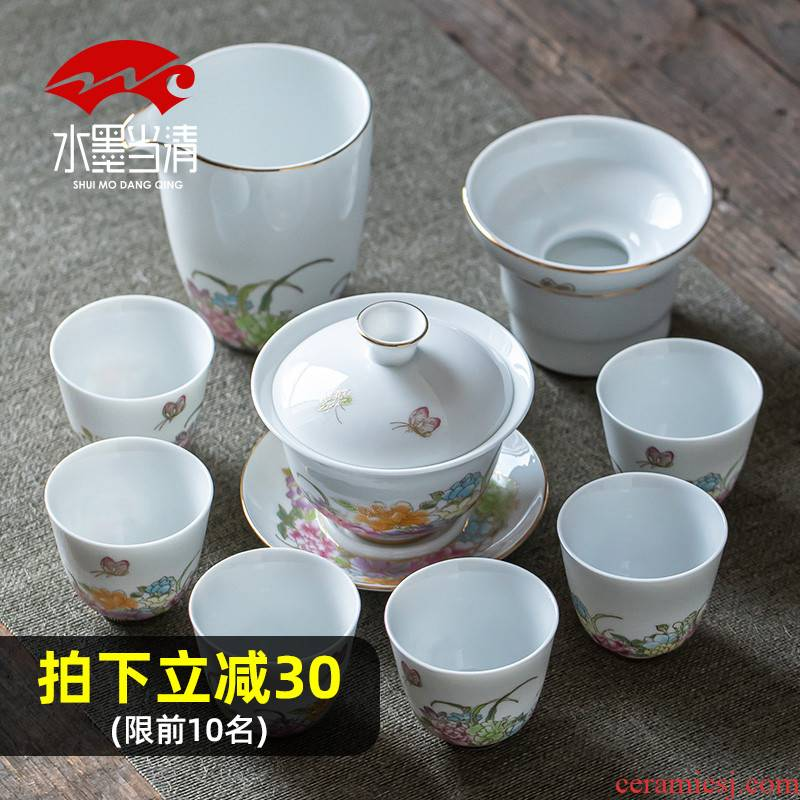 Jingdezhen kung fu tea set suit household of Chinese style ceramic tureen tea cups of high - end gift box office to receive a visitor