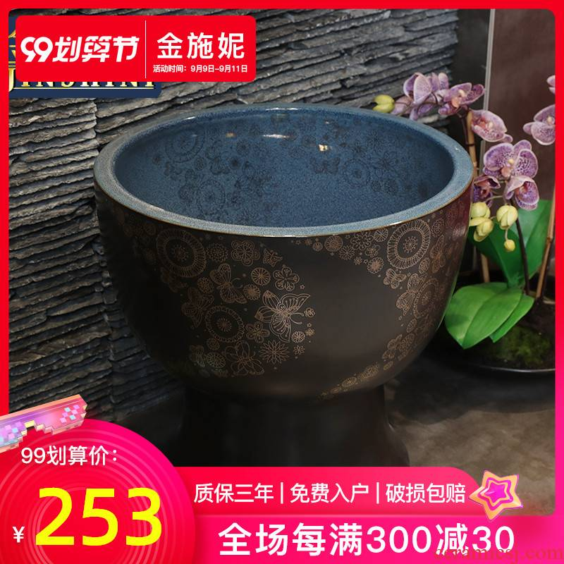 The Mop bucket Mop basin floor household Mop pool ceramic Mop Mop pool pool bathroom small balcony