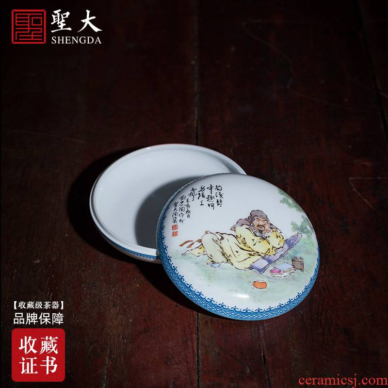 Santa jingdezhen ceramic ink pad hand - made archaize wang pastel characters on jean coats four treasures furnishing articles