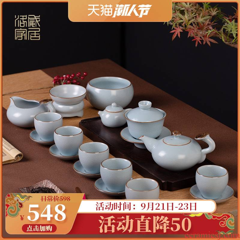 Your up kung fu tea set a complete set of ceramic teapot teacup tea tureen contracted household gifts office