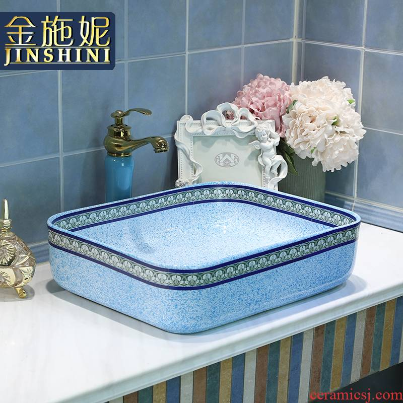 Jingdezhen square ceramic art basin stage basin of restoring ancient ways of household toilet lavabo ou for wash basin