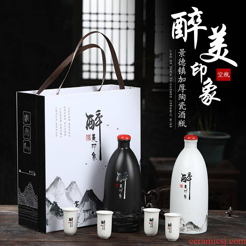1 kg pack wine gift box sets jingdezhen ceramic bottle household hip flask deposit bottle wine bottle is empty