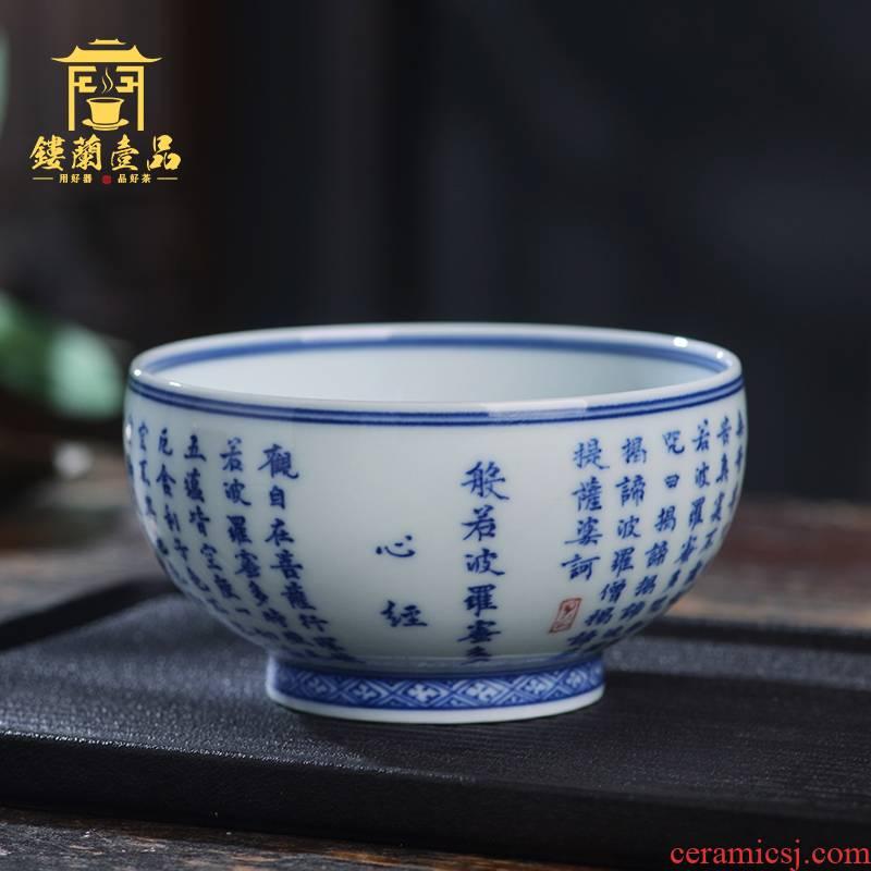 All hand - made porcelain of jingdezhen ceramics prajnaparamita heart sutra master cup large tea cup manual single CPU