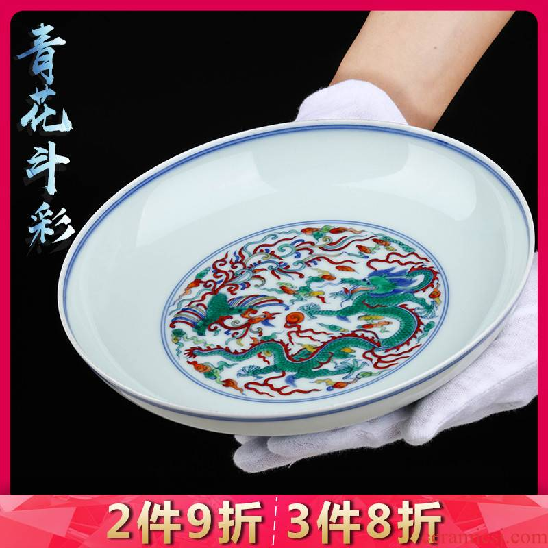 Jingdezhen blue and white ceramics longfeng bucket color hang dish decorated sat dish home desktop office handicraft furnishing articles