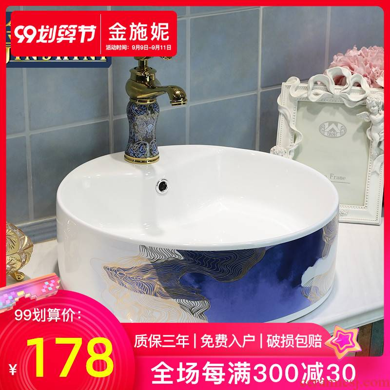 Ceramic toilet wash basin home round the pool that wash a face the stage basin sink art small creative restoring ancient ways