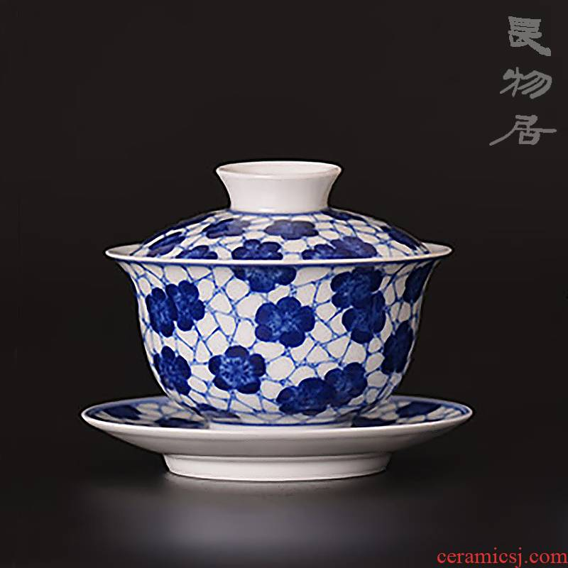 Offered home - cooked at flavour hand - made may only three tureen tea cups jingdezhen blue and white ice archaize ceramic tea set tea bowl