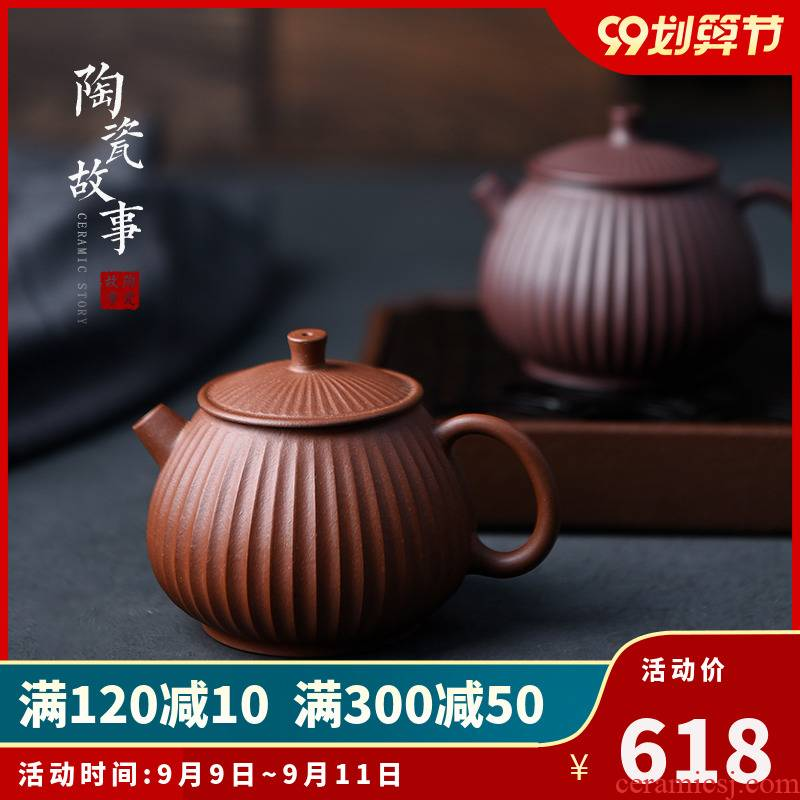 Yixing ceramic story it undressed ore purple mud the qing cement pure manual muscle grain household kungfu teapot single pot