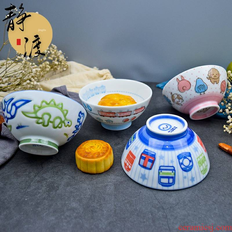 Japan imported children 's cartoon baby bowl of a single ceramic bowl bowl bowl express little bowl of dormitory with students tableware