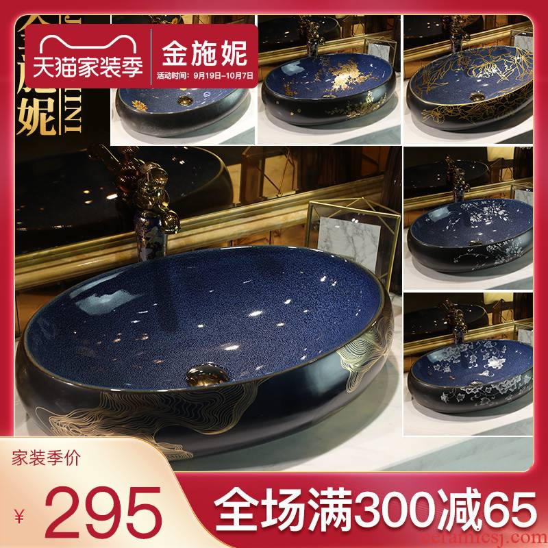 Wash basin lavatory ceramic art basin of continental waist drum toilet on the stage of the basin that Wash a face Wash basin ChiPan