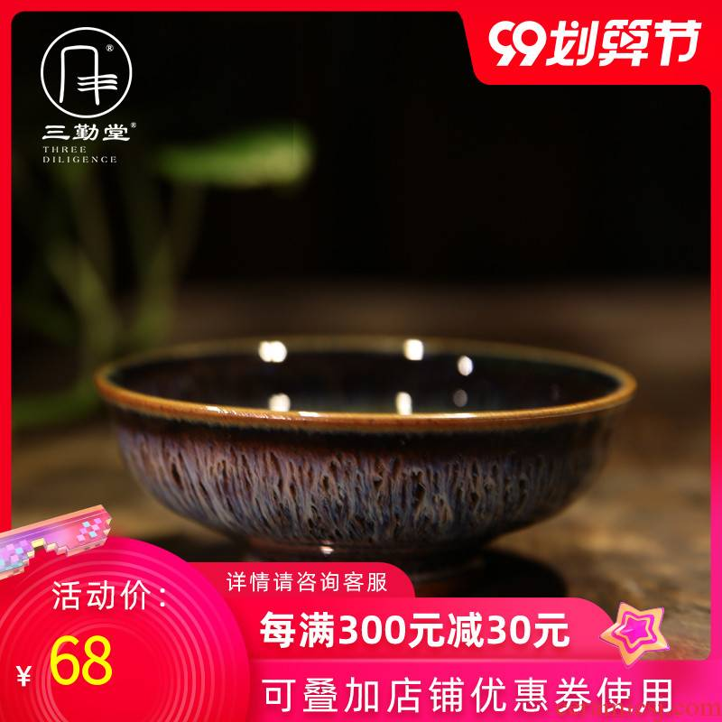 Kung fu tea cup three frequently hall jingdezhen ceramic tea cup cup sample tea cup up cup cup S41083 master