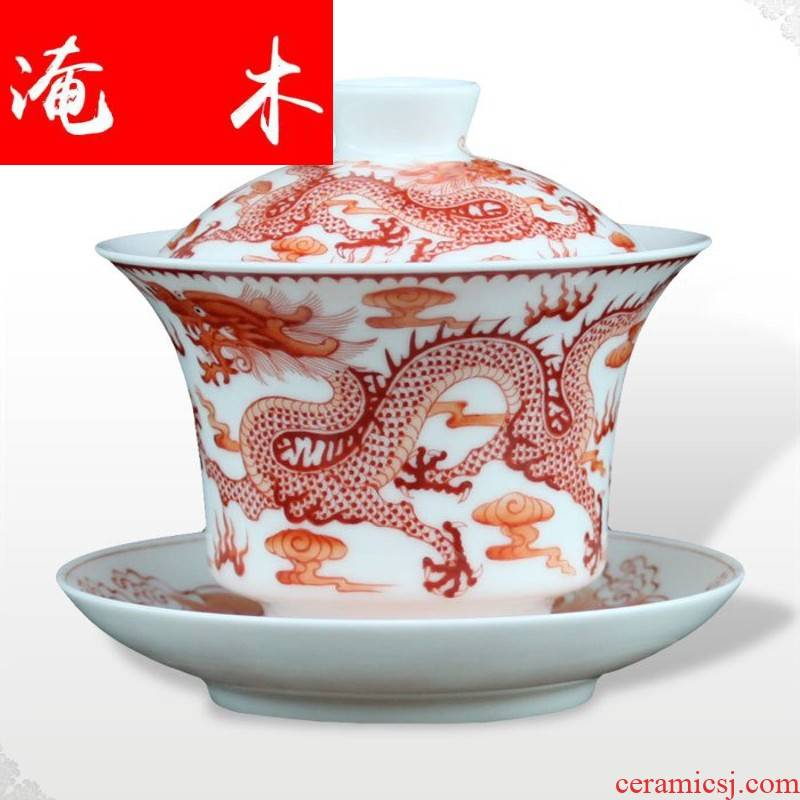 Submerged wood jingdezhen hand - made famille rose porcelain tea tureen three cups of tea bowl delight in ssangyong 】 【
