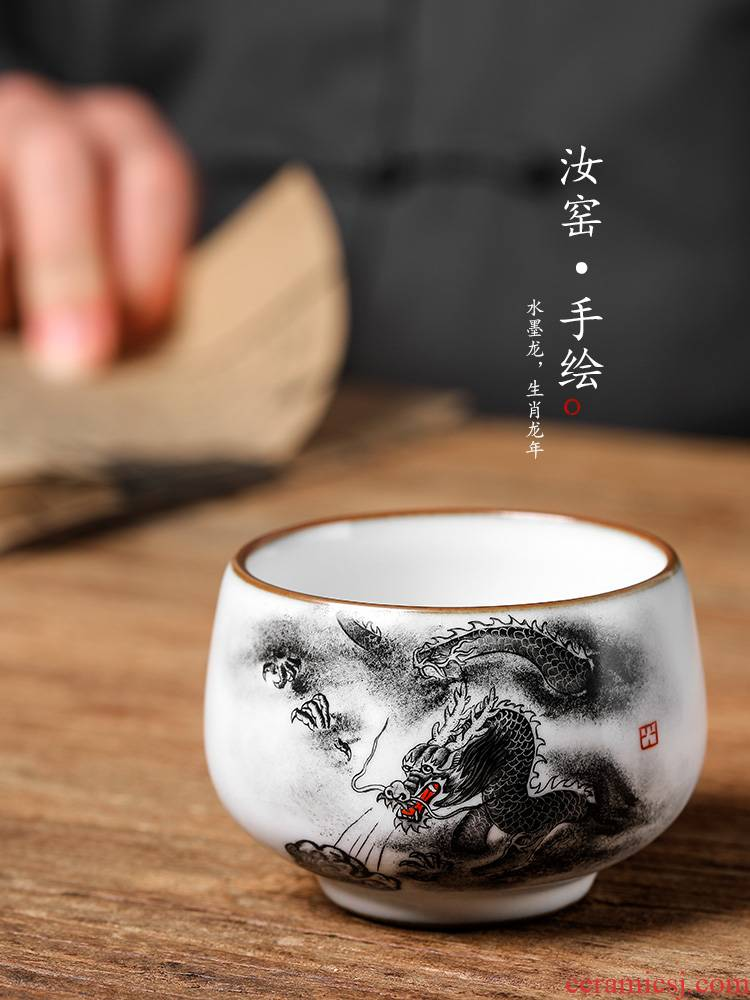 The Master cup single CPU getting jingdezhen ceramic sample tea cup hand - made kung fu tea cup pure manual your up zodiac dragon