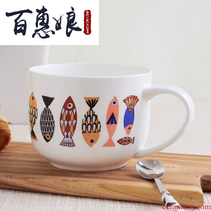 (niang blue fish large ipads porcelain cup large keller of coffee cup milk cup creative breakfast cup ceramics