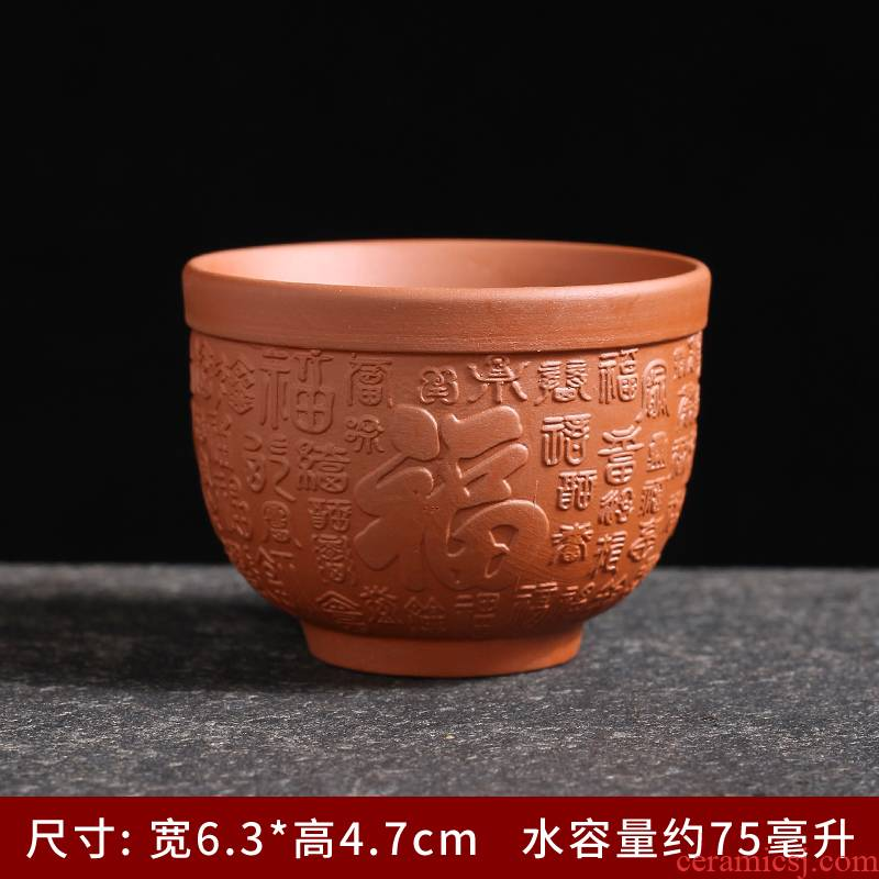 Suet jade master cup of heart sutra cup ceramic cups suit household white porcelain violet arenaceous kunfu tea sample tea cup single CPU