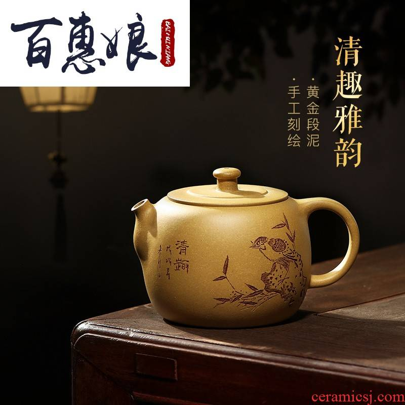 (niang yixing pure manual it clear interest expression undressed ore gold period of mud Xu Kezhi teapot