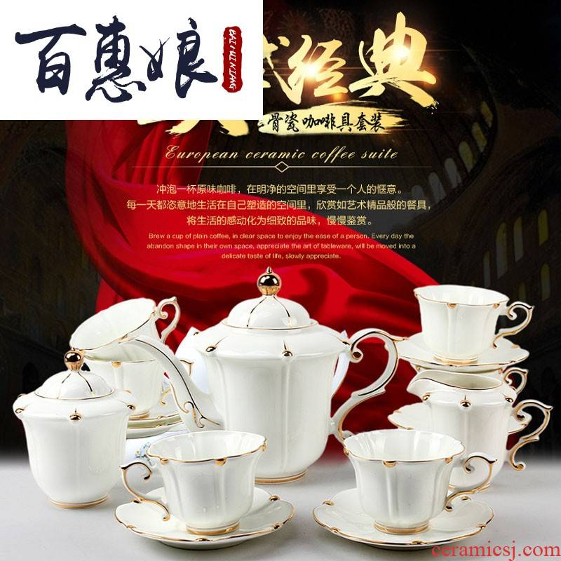 (15 head suit to Mary niang European - style coffee coffee cup tea tea tea set with British ceramics