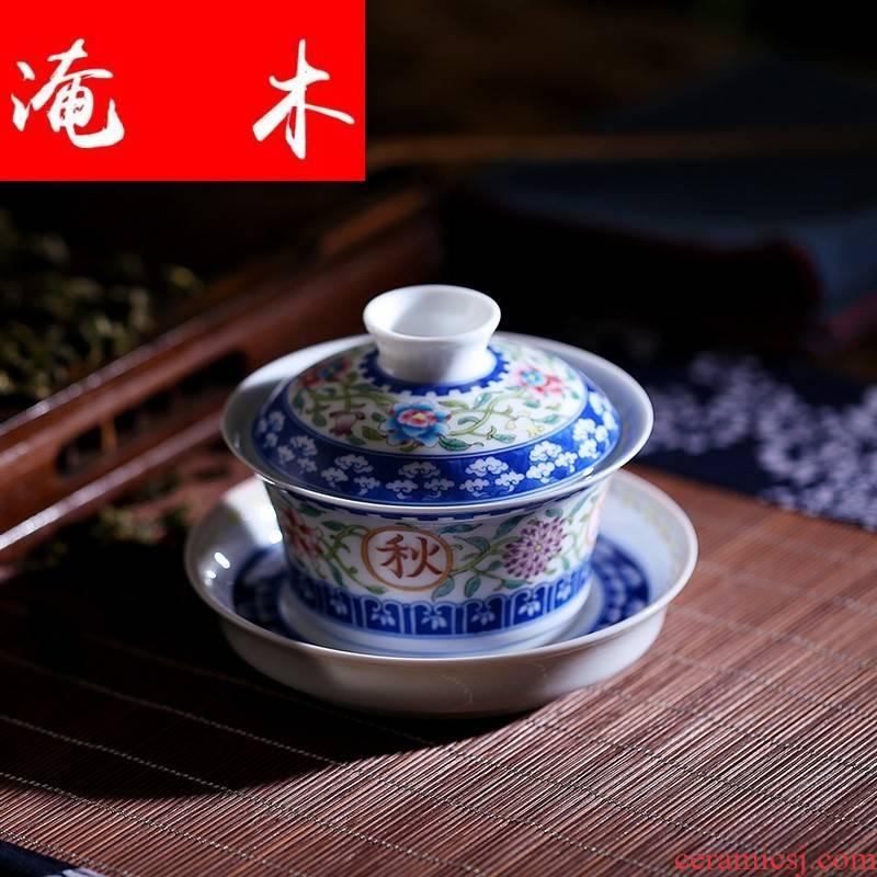 Submerged wood jingdezhen checking antique tea set enamel pastel color tureen tea set three bowl of sweet tea