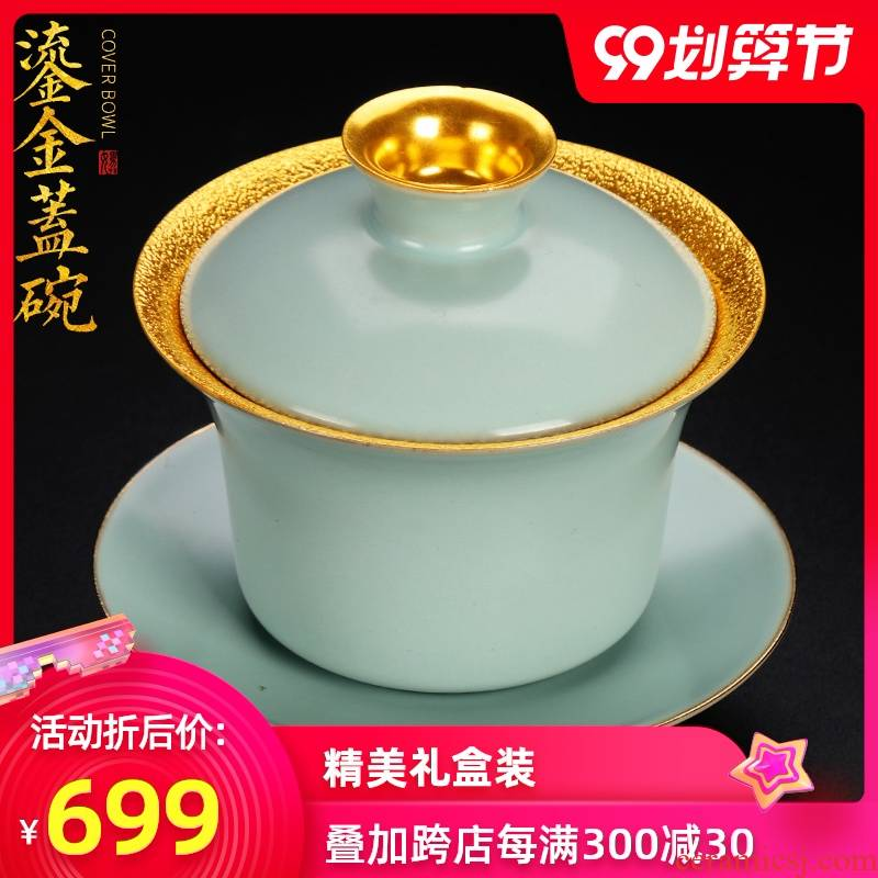 Artisan fairy gold your up three tureen single ceramic cups only household manual creative tea bowl for