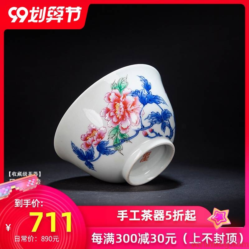 Santa teacups hand - made porcelain dou pastel peony butterfly ceramic kung fu masters cup sample tea cup of jingdezhen tea service