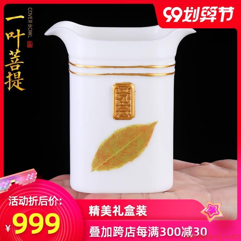 Artisan fairy guo - qin Chen master see colour konoha white porcelain ceramic fair keller household contracted manual tea sea points