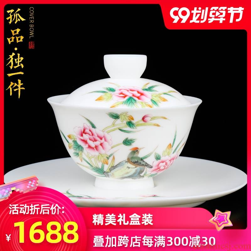 Artisan fairy orphan works only three tureen thin foetus hand - made ceramic cups kung fu tea tea bowl of dehua white porcelain tureen