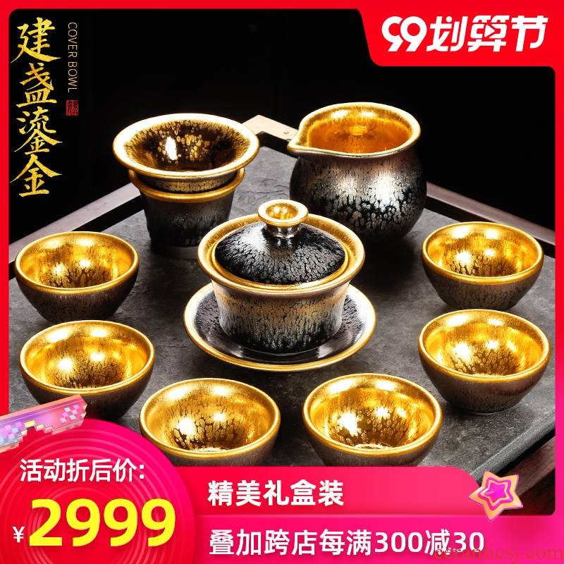 Artisan fairy coppering. As question light tea set ceramic household pure manual oil droplets tire iron kung fu tea tureen tea cups