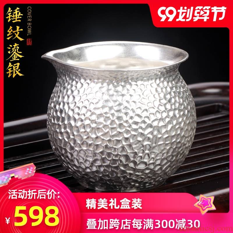 Artisan fairy coppering. As silver checking ceramic household contracted tea fair keller hammer points tea, kungfu tea accessories
